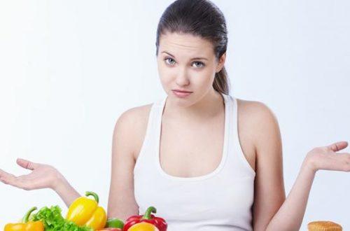 причудливых диет